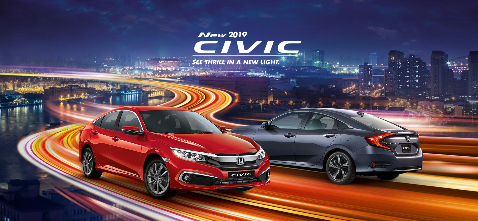 Civic Honda Civic